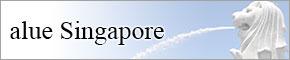 alue singapore